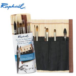 Set de 6 Pinceles de Viaje Raphael con Esterilla de Bambú