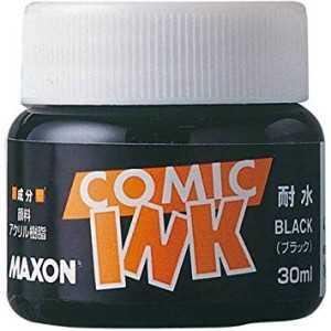 Tinta para Comic Resistente al Agua Maxon Negra 30ml