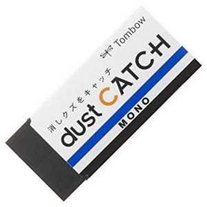 MONO dust CATCH - Goma de borrar con fórmula polímera especial atrapa residuos. 19 g,